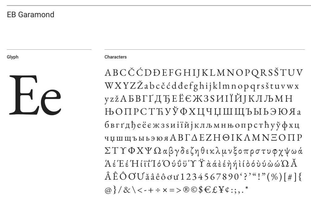EB Garamond font sample